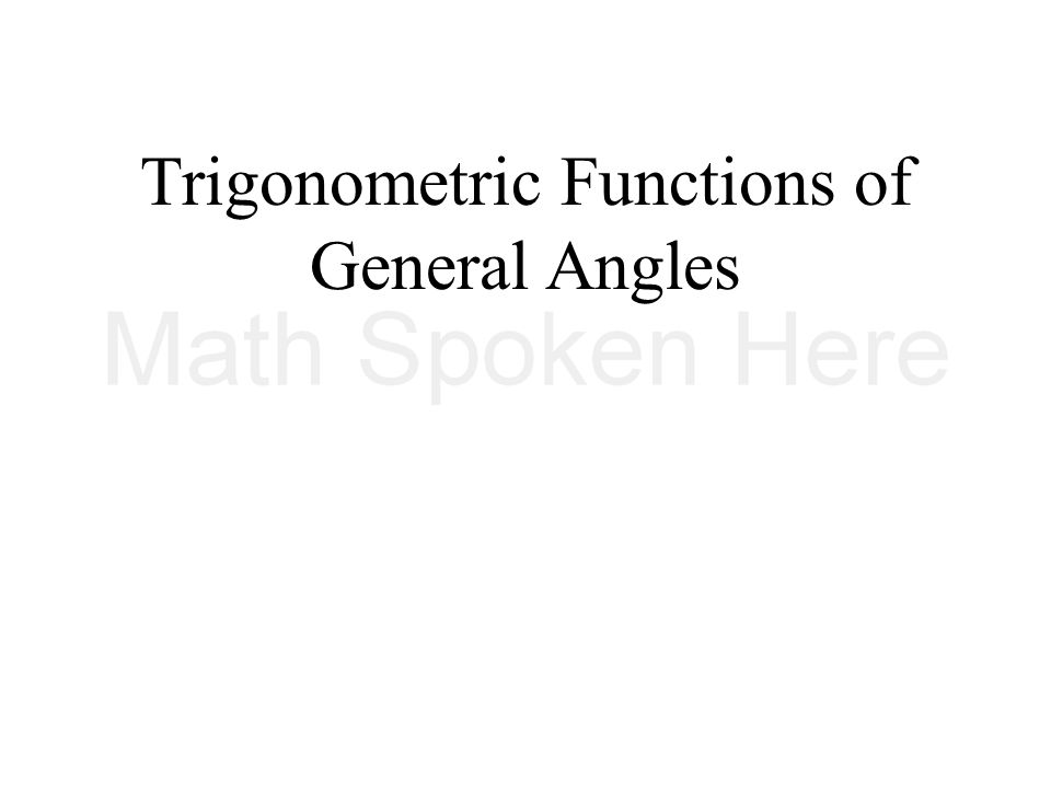 Trigonometric Functions of General Angles