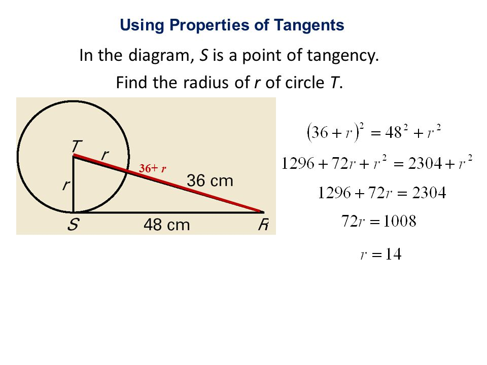In the diagram, S is a point of tangency.Find the radius of r of circle T.