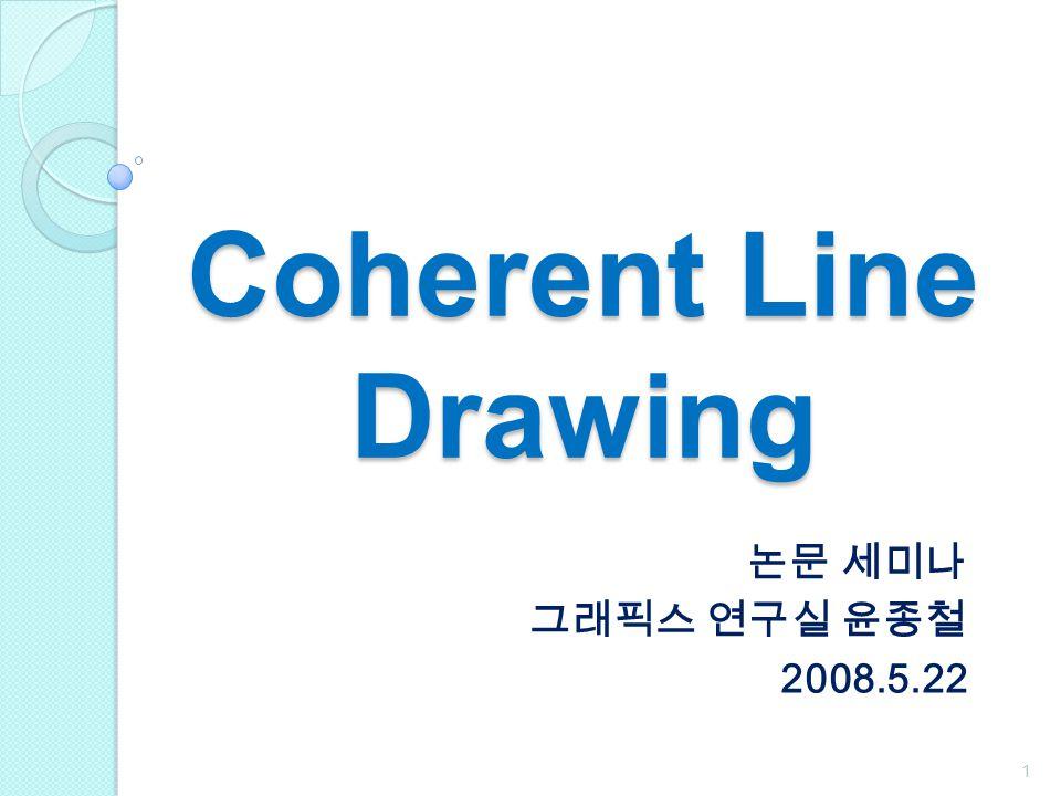 Coherent Line Drawing 논문 세미나 그래픽스 연구실 윤종철 2008.5.22 1