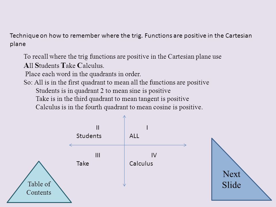 Techniques to Remember Trig. Functions Ways to remember the Sine, Cosine, and Tangent Functions Use the word SohCahToa Where S=sine O=opposite A=adjac