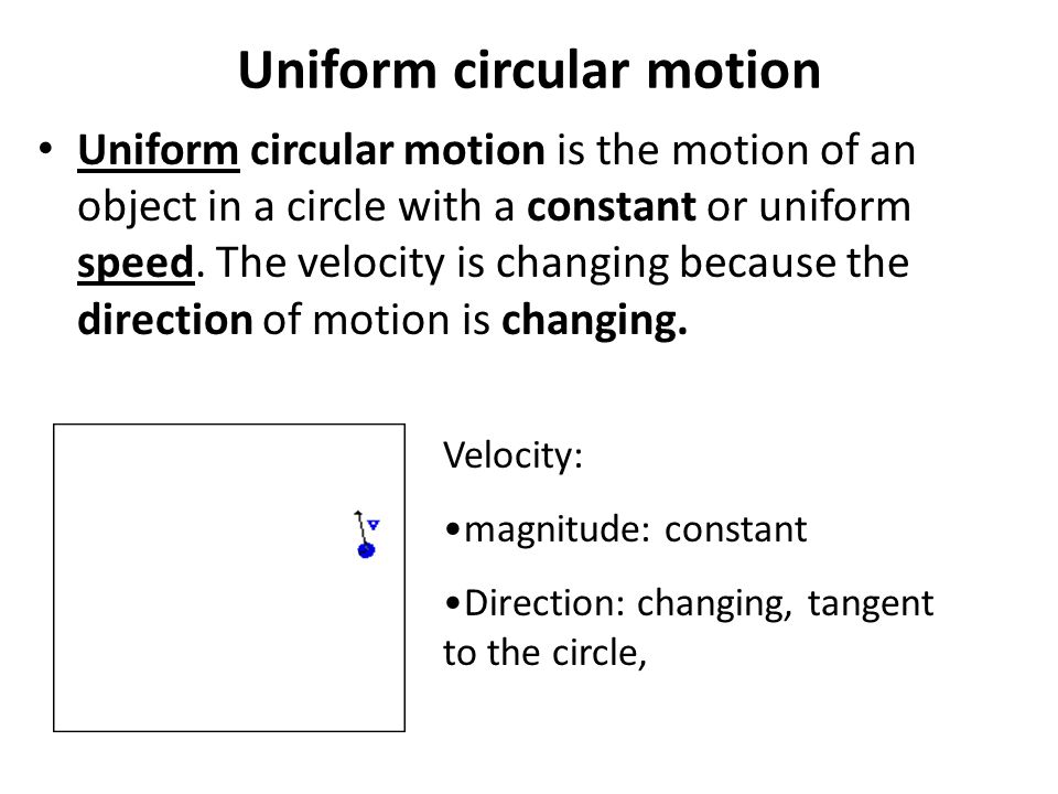 The Centripetal Force Requirement According to Newton s second law of motion, an object which experiences an acceleration requires a net force.Newton s second law of motion The direction of the net force is in the same direction as the acceleration.