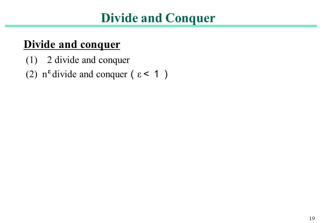 19 (1) 2 divide and conquer (2) n divide and conquer ( ε <1) ε Divide and conquer Divide and Conquer