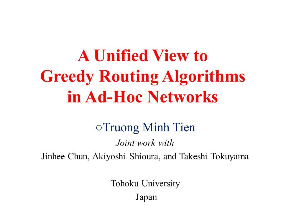 New routing algorithms