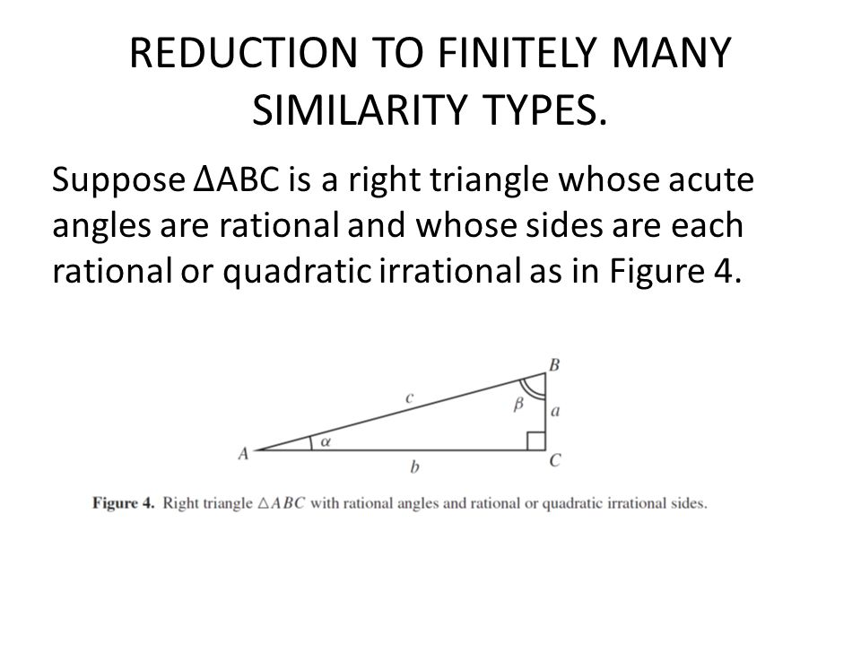 REDUCTION TO FINITELY MANY SIMILARITY TYPES.