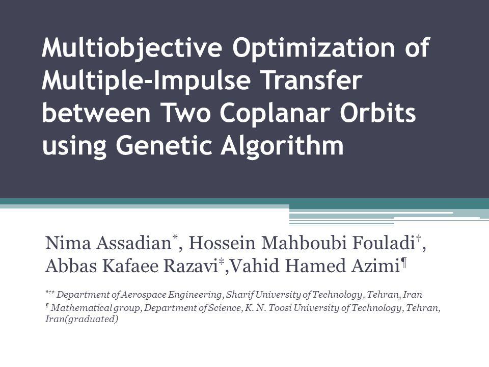 32 Dual-impulse transfer (First method)