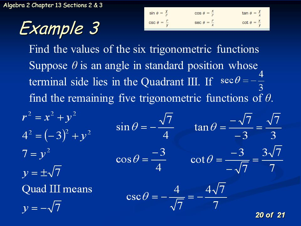20 of 21 Algebra 2 Chapter 13 Sections 2 & 3 Example 3 θ θ Find the values of the six trigonometric functions Suppose θ is an angle in standard positi