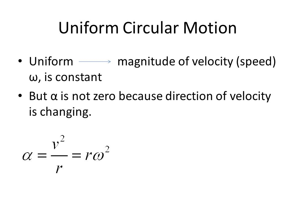 Centrifugal Force NOT A REAL FORCE What supplies the force to make your acceleration such as to cause you to move in a circle.