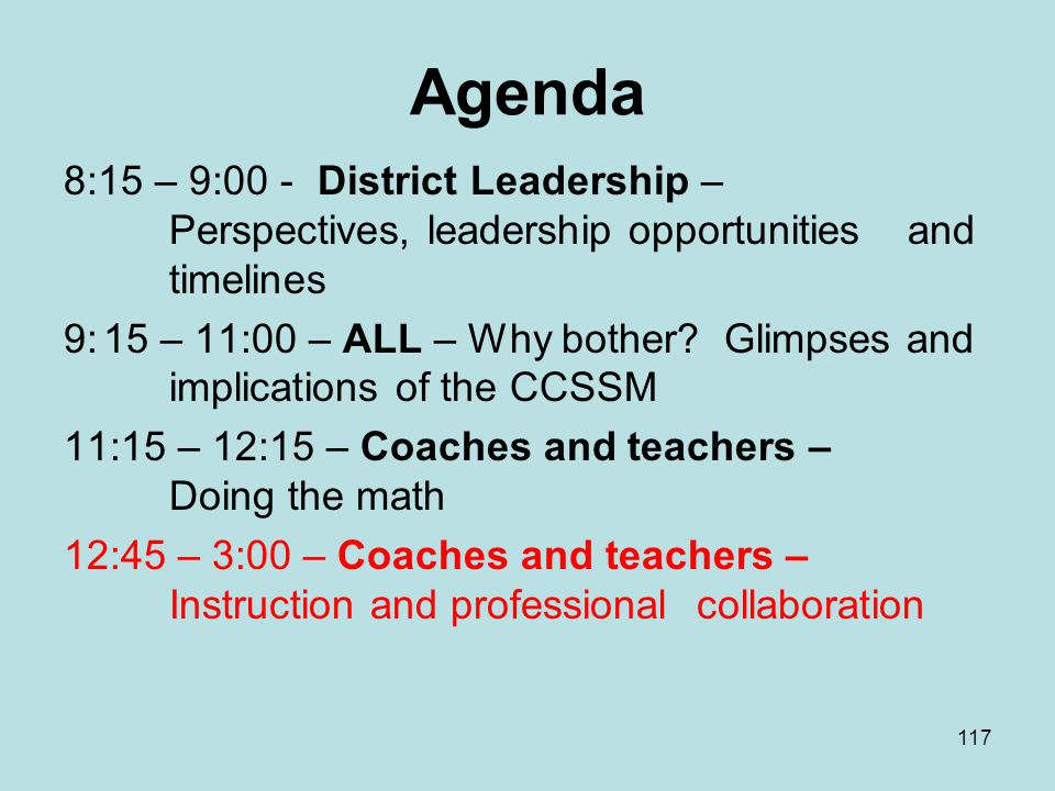 Agenda 8:15 – 9:00 - District Leadership – Perspectives, leadership opportunities and timelines 9:15 – 11:00 – ALL – Why bother.
