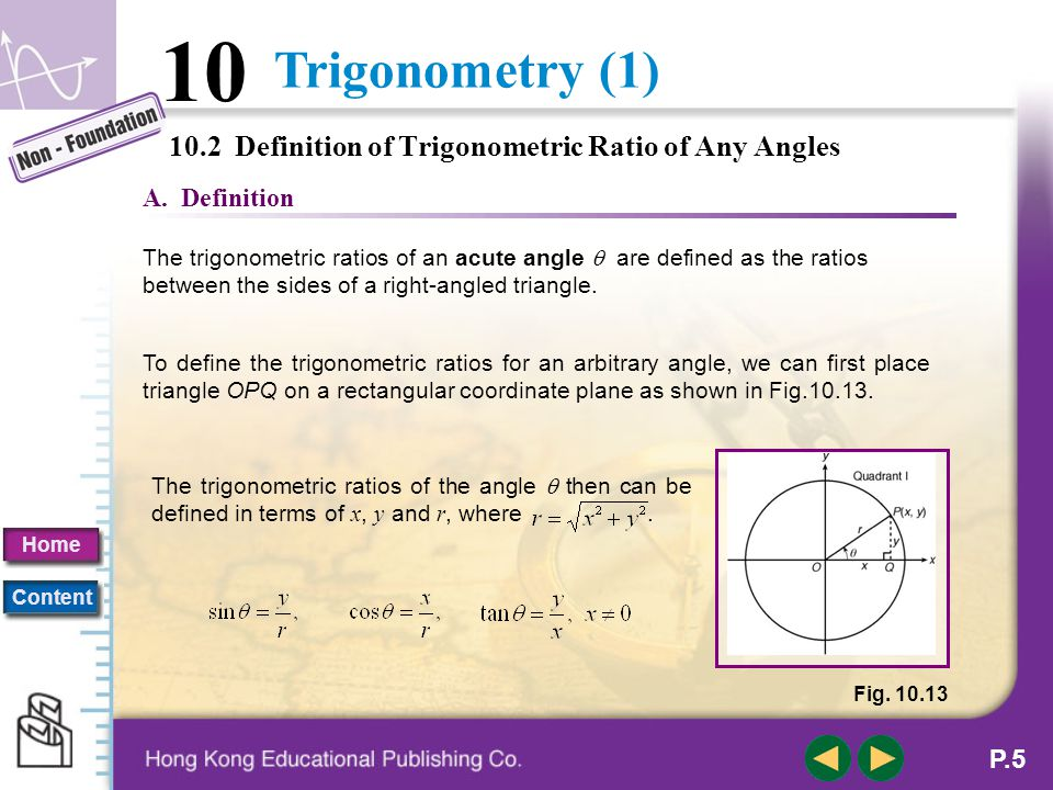 Trigonometry (1) 10 Home Content P.4 An angle of rotation θ is said to lie in a quadrant if its terminal side lies in that quadrant. When the measure