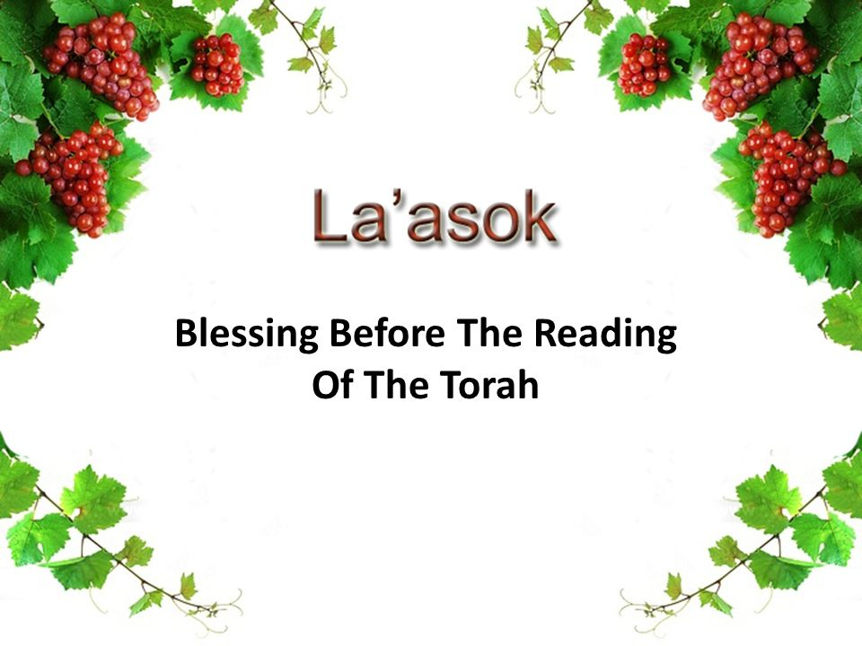 Blessing Before The Reading Of The Torah