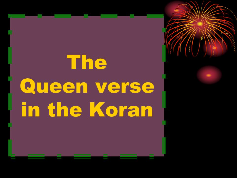 The Queen verse in the Koran