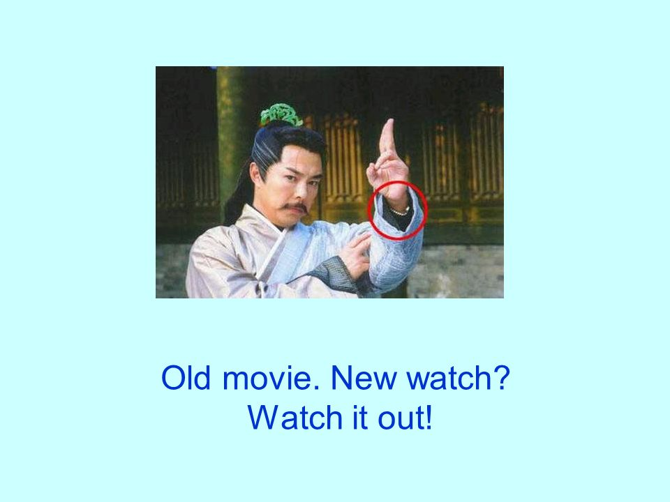 Old movie. New watch? Watch it out!