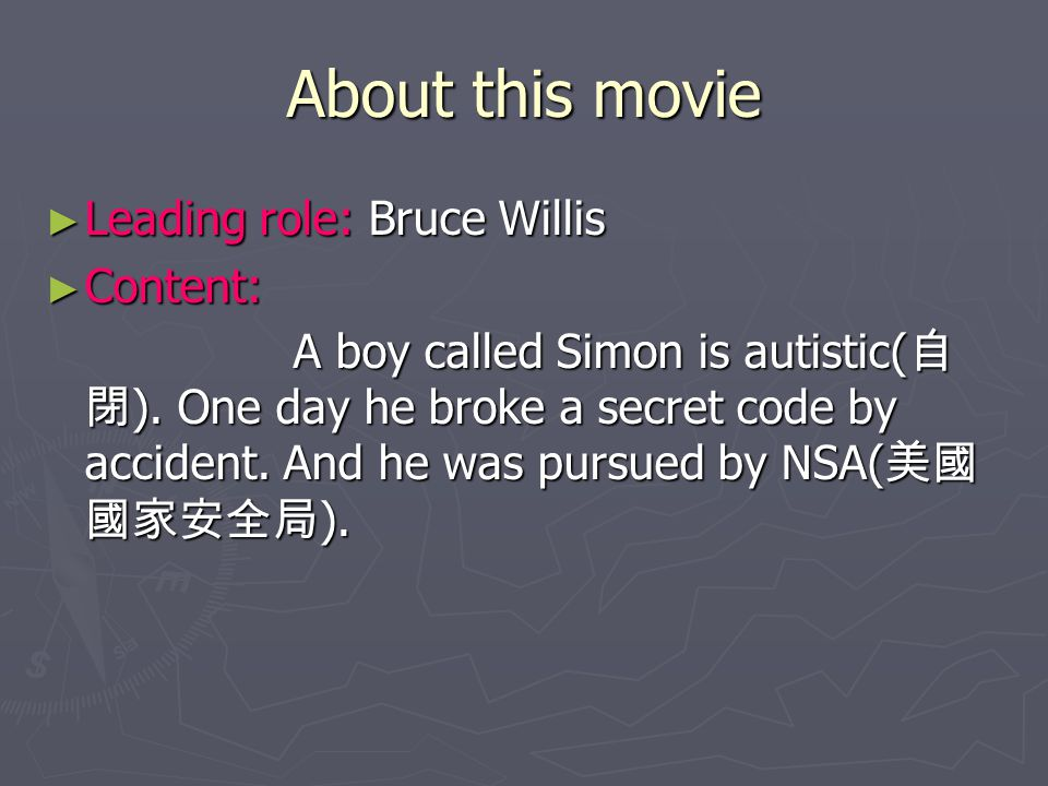 About this movie ► Leading role: Bruce Willis ► Content: A boy called Simon is autistic( 自 閉 ).