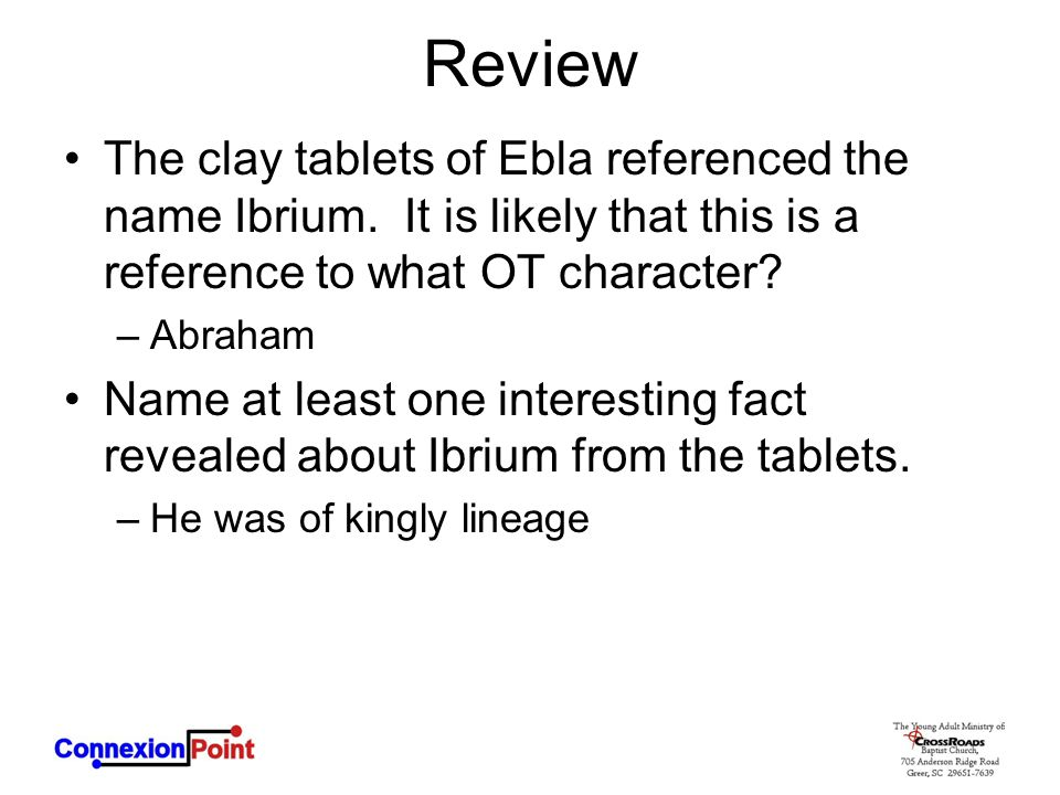 Review The clay tablets of Ebla referenced the name Ibrium.