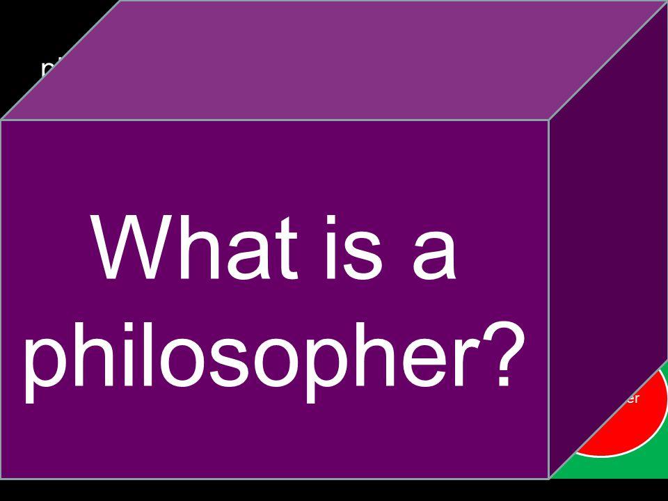 Philosophers Love Learning.