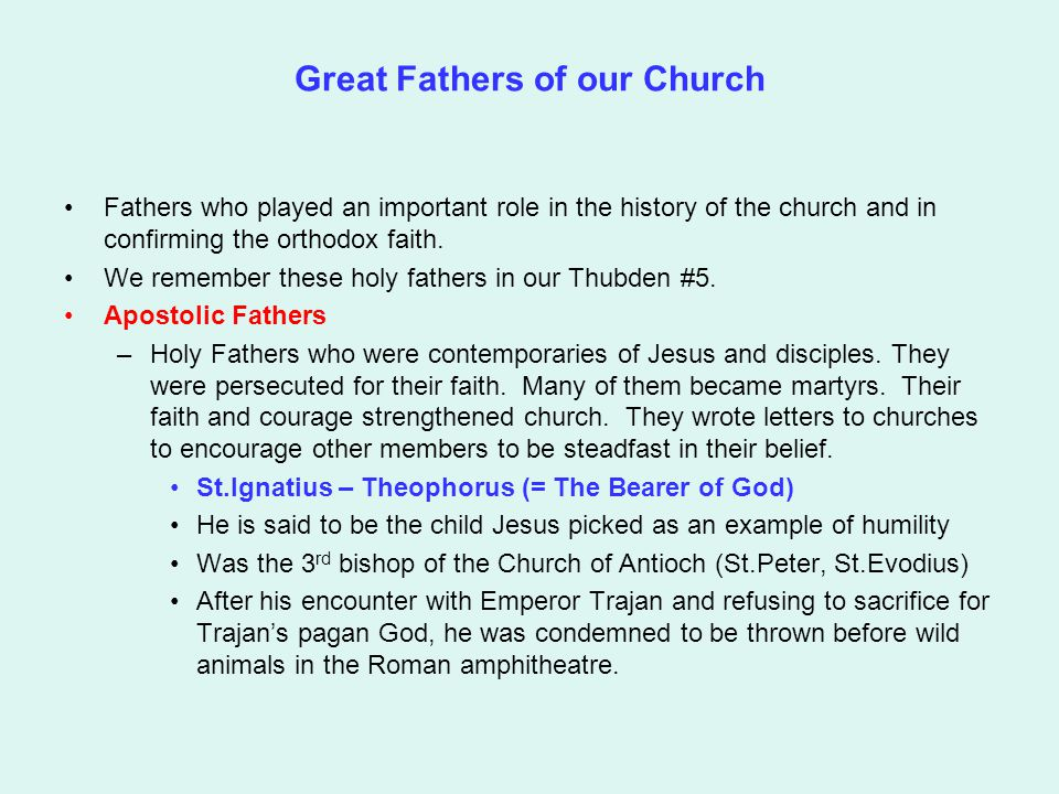 Great Fathers of our Church Fathers who played an important role in the history of the church and in confirming the orthodox faith. We remember these