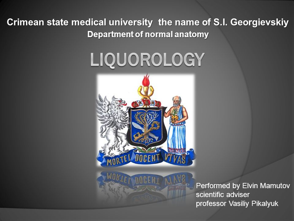 Crimean state medical university the name of S.I.
