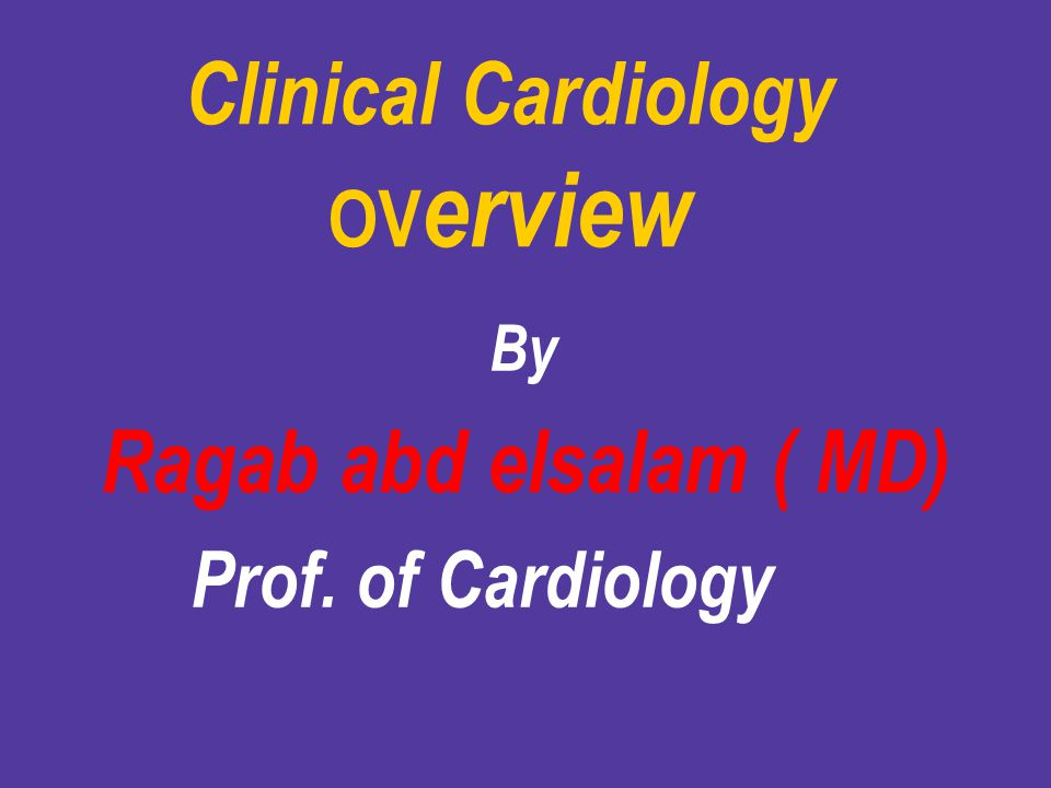 Clinical presentation of patients with chest pain: It can be divided into three subsets: Typical angina pectoris.
