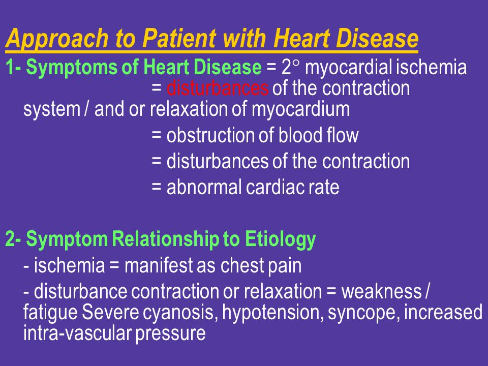 Common causes: –Left ventricular failure.–Constrictive pericarditis and tamponade.
