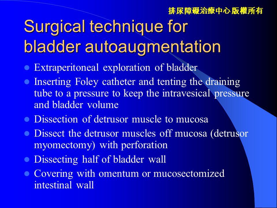 排尿障礙治療中心 版權所有 Bladder autoaygmentation
