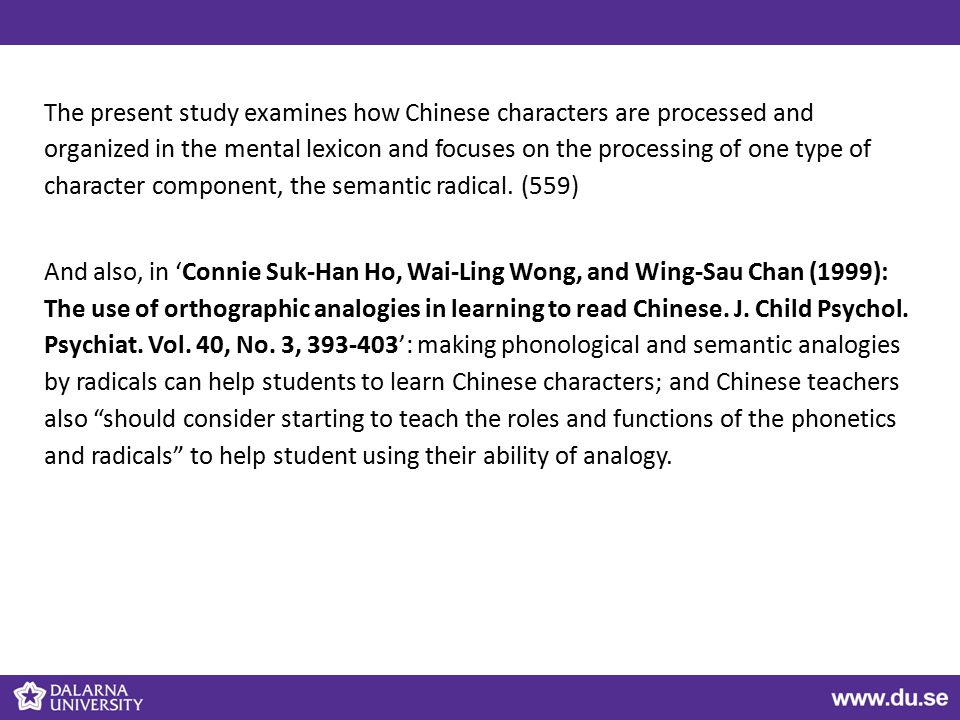 The present study examines how Chinese characters are processed and organized in the mental lexicon and focuses on the processing of one type of character component, the semantic radical.