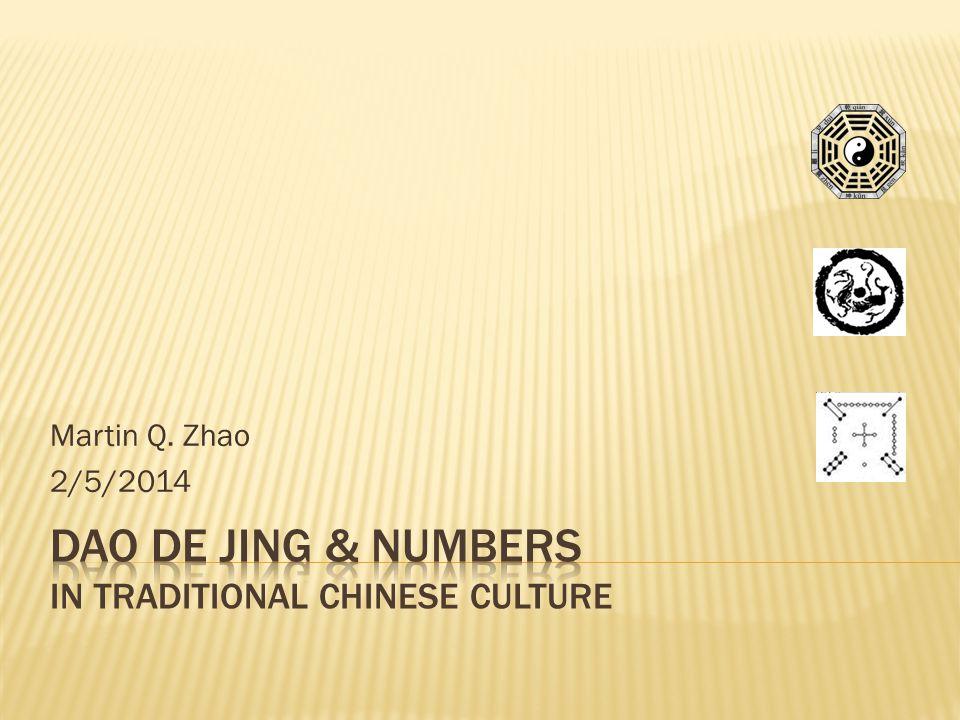 Martin Q. Zhao 2/5/2014