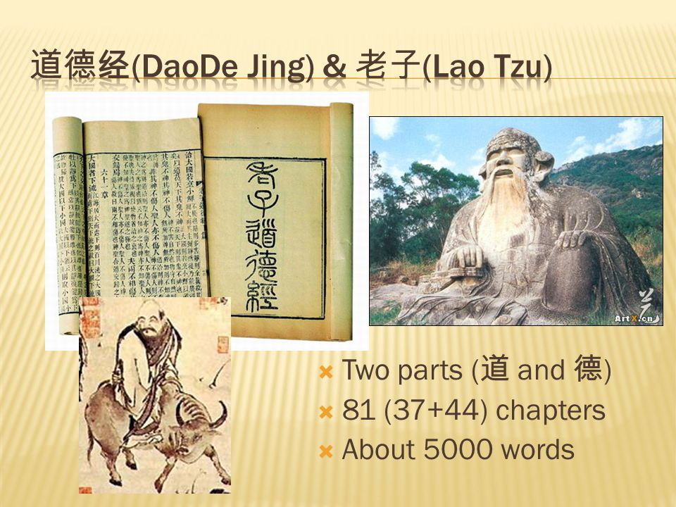  Two parts ( 道 and 德 )  81 (37+44) chapters  About 5000 words