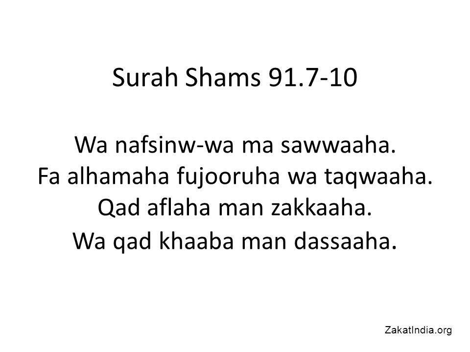 Surah Shams 91.7-10 Wa nafsinw-wa ma sawwaaha. Fa alhamaha fujooruha wa taqwaaha.
