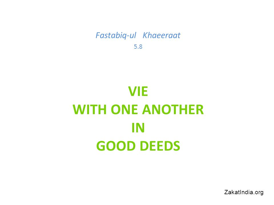 VIE WITH ONE ANOTHER IN GOOD DEEDS Fastabiq-ul Khaeeraat 5.8 ZakatIndia.org