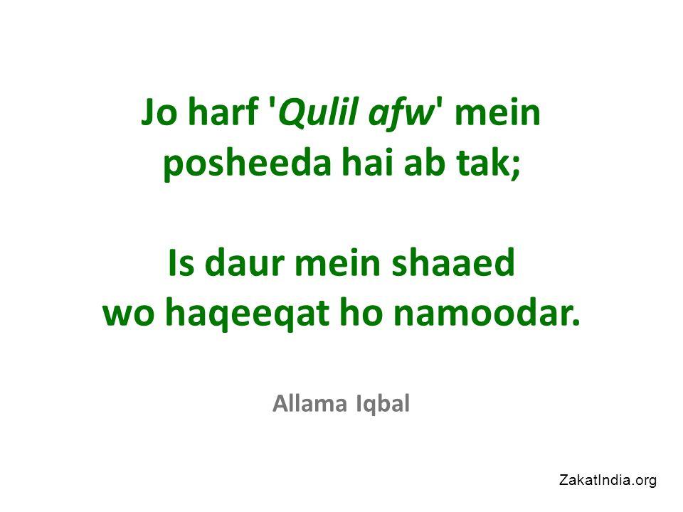 Jo harf Qulil afw mein posheeda hai ab tak; Is daur mein shaaed wo haqeeqat ho namoodar.