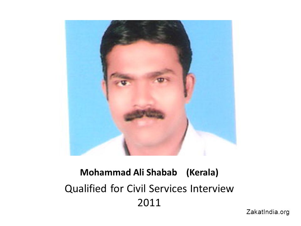 Mohammad Ali Shabab (Kerala) Qualified for Civil Services Interview 2011 ZakatIndia.org