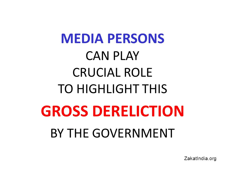 MEDIA PERSONS CAN PLAY CRUCIAL ROLE TO HIGHLIGHT THIS GROSS DERELICTION BY THE GOVERNMENT ZakatIndia.org