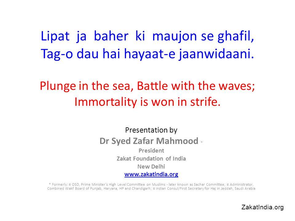 Quran Karim: Surah Tauba: Ayat 34, 35 ZakatIndia.org