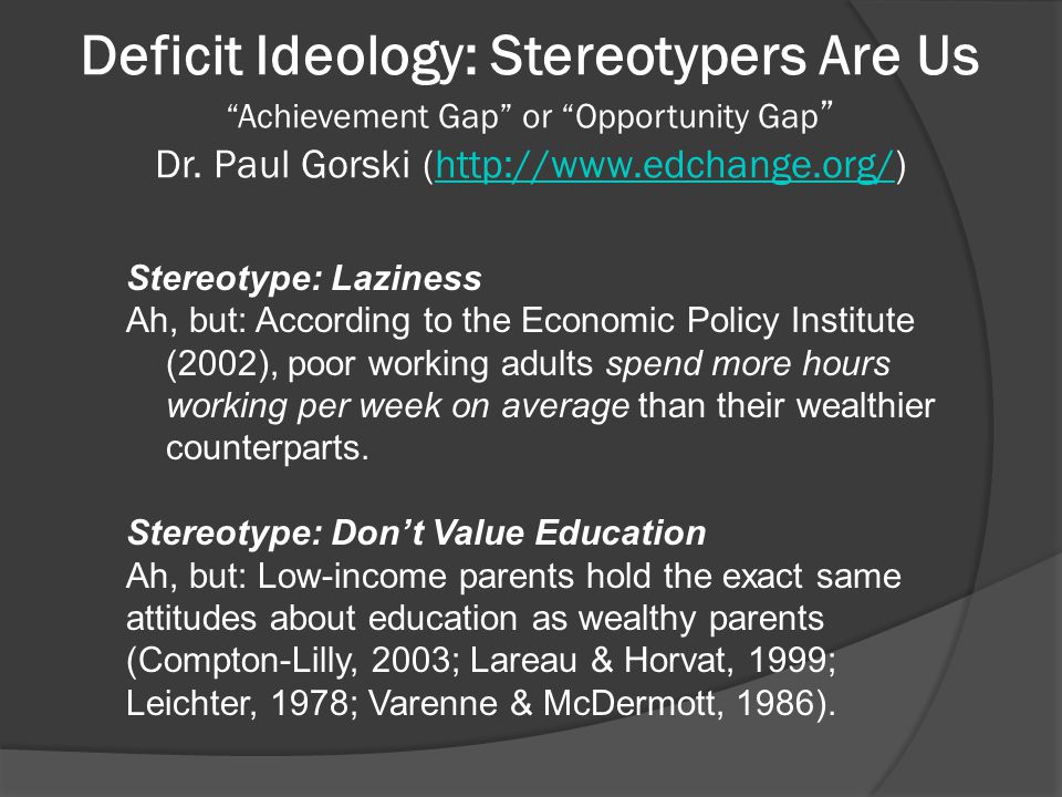 """Deficit Ideology: Stereotypers Are Us """"Achievement Gap"""" or """"Opportunity Gap """" Dr. Paul Gorski (http://www.edchange.org/)http://www.edchange.org/ Stere"""