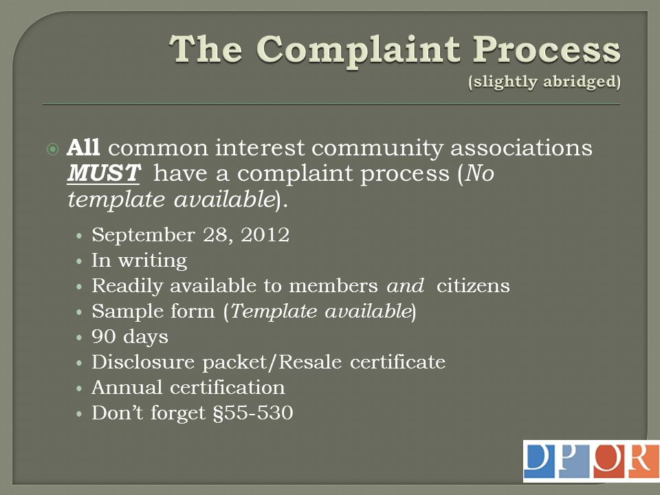 Complaint Form Template