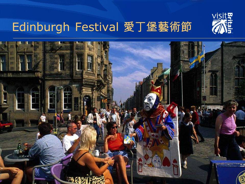 Edinburgh Festival 愛丁堡藝術節