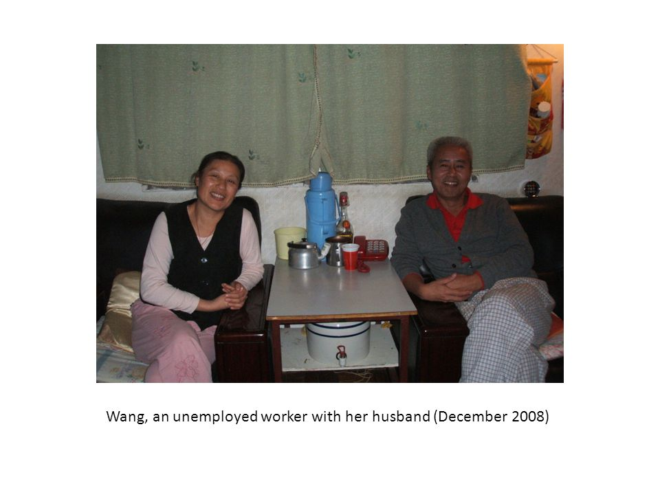Wang, an unemployed worker with her husband (December 2008)