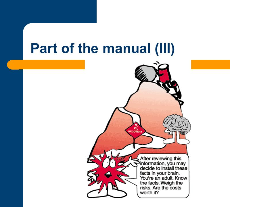 Part of the manual (III)