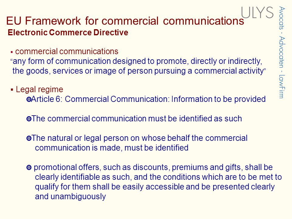 Commercial Communications Online privacy protection
