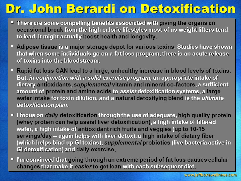 www.jeffboriswellness.com  There are some compelling benefits associated with from the high calorie lifestyles most of us weight lifters tend to lead.
