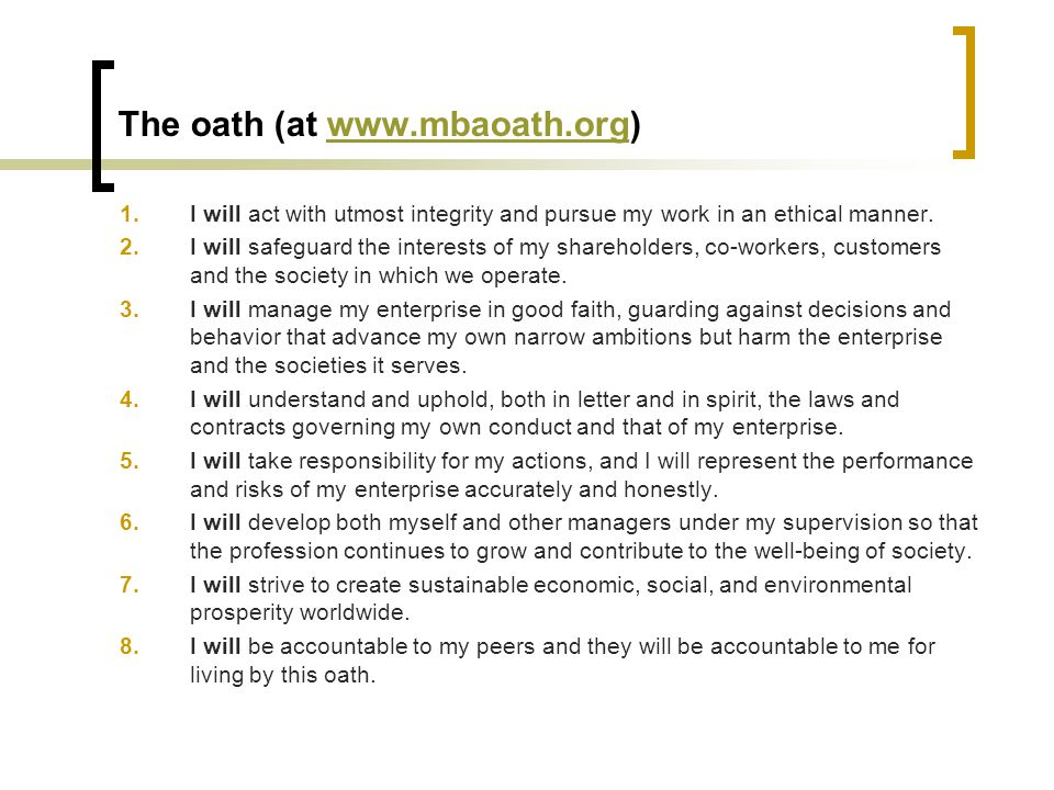 Is the oath morally defensible.