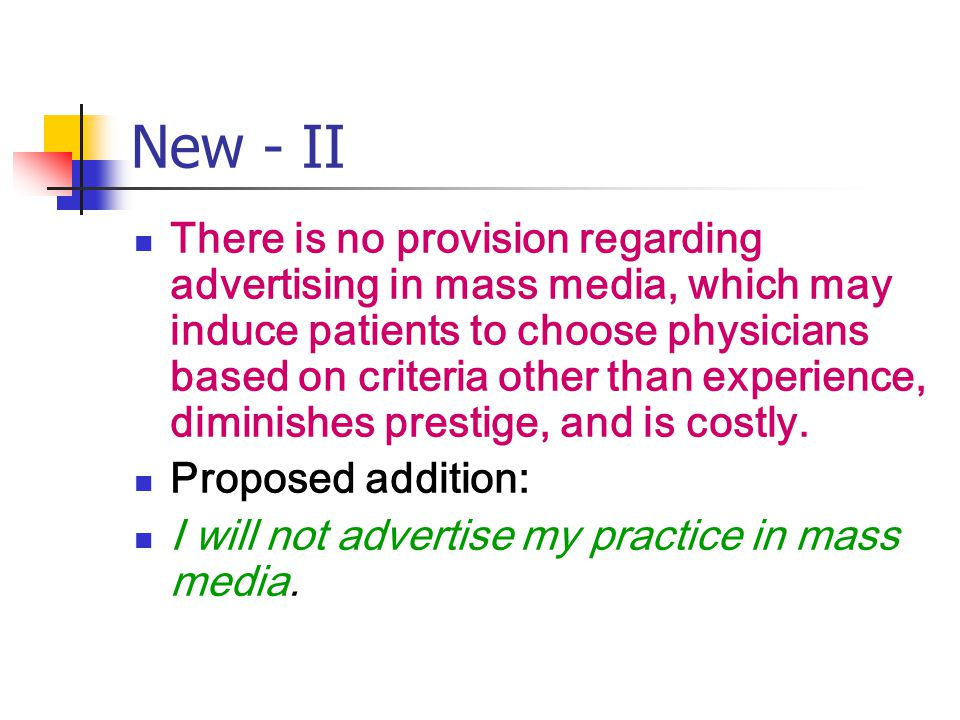 New - II There is no provision regarding advertising in mass media, which may induce patients to choose physicians based on criteria other than experi
