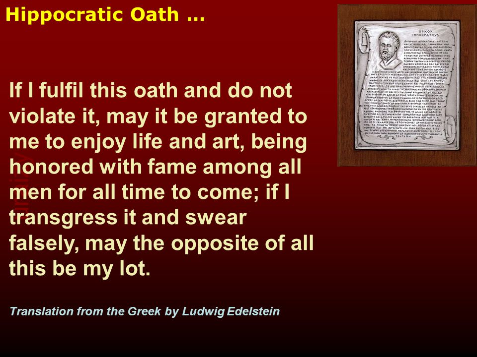 uraizy Hippocratic Oath … If I fulfil this oath and do not violate it, may it be granted to me to enjoy life and art, being honored with fame among all men for all time to come; if I transgress it and swear falsely, may the opposite of all this be my lot.