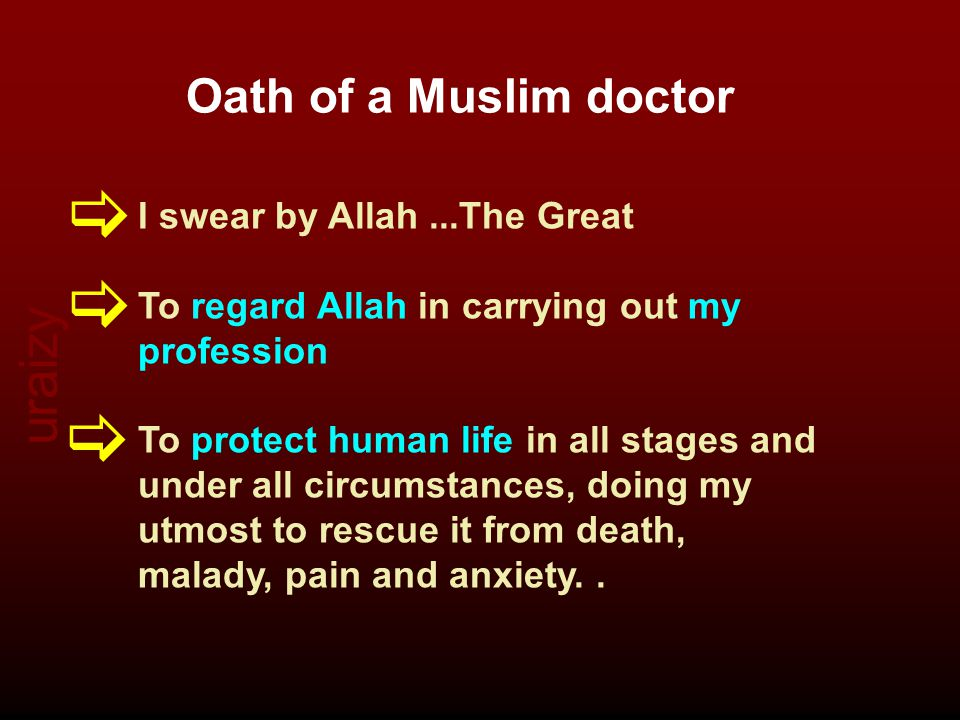 uraizy I swear by Allah...The Great To regard Allah in carrying out my profession To protect human life in all stages and under all circumstances, doi