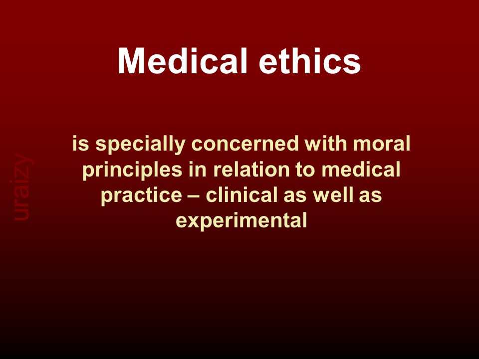 uraizy Hippocratic Oath – Modern Version … I will respect the privacy of my patients, for their problems are not disclosed to me that the world may know.