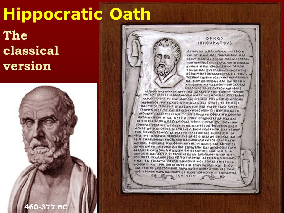 uraizy Hippocratic Oath – Modern Version … I will remember that I do not treat a fever chart, a cancerous growth, but a sick human being, whose illness may affect the person s family and economic stability.