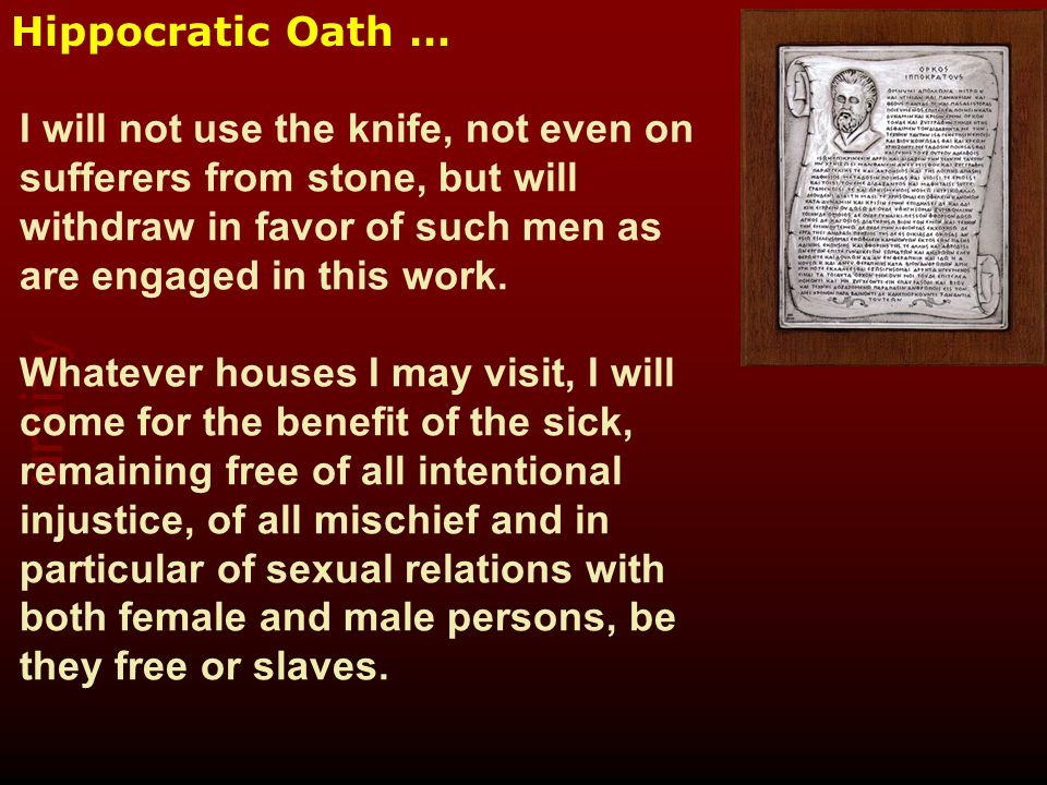 uraizy Hippocratic Oath … I will not use the knife, not even on sufferers from stone, but will withdraw in favor of such men as are engaged in this wo