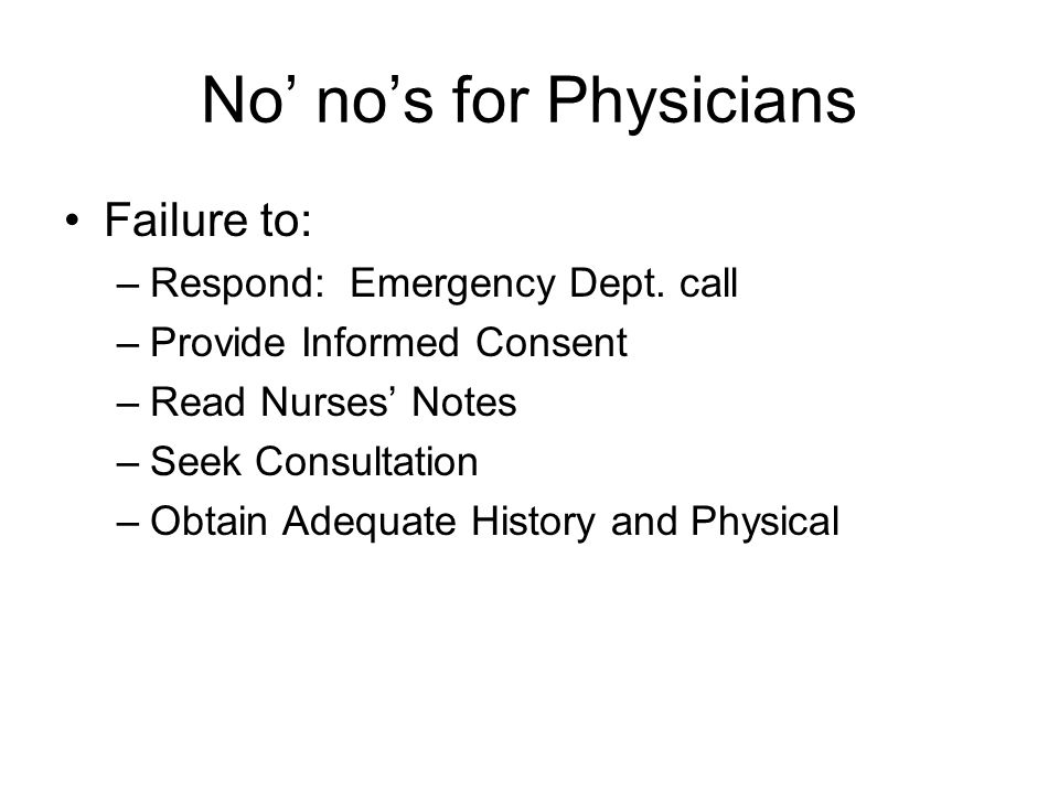 No' no's for Physicians Failure to: –Respond: Emergency Dept.