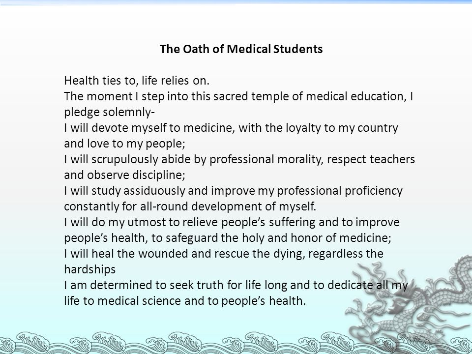 The Oath of Medical Students Health ties to, life relies on. The moment I step into this sacred temple of medical education, I pledge solemnly- I will