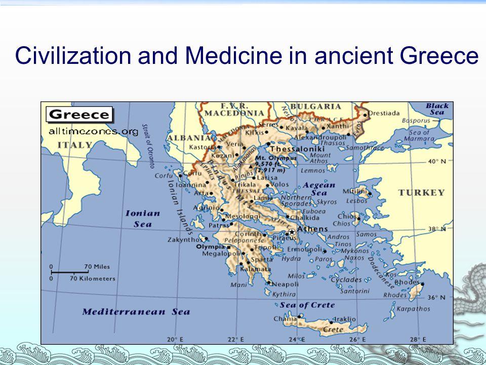 古希腊医学 Medicine of Ancient Greece  The Hippocratic Corpus is a collection of around seventy early medical works from ancient Greece.